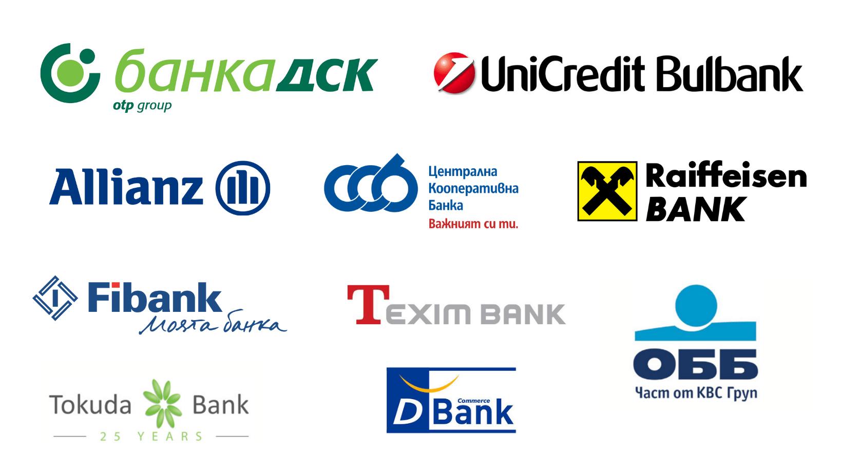 Newton-банки-жилищен-кредит-финансови-партньори